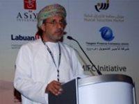 Оманская и малазийская компании договорились о партнёрстве в сфере исламских финансов