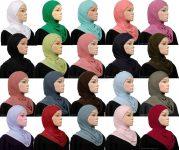 Студентки университета Калифорнии провели акцию по раздаче хиджабов
