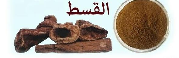 Кыст аль хинди молотый