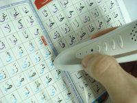 В Турции запустили производство «говорящих Коранов»