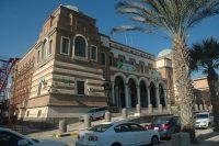 Центральный банк Ливии утвердил проект исламского банкинга