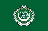 В столице Саудовской Аравии начинает работу саммит Лиги арабских государств