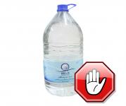 МВД Саудовской Аравии будет строго следить за тем, чтобы воду Замзам не продавали