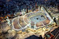 В Саудовской Аравии приступили к реализации оперативных планов на сезон малого паломничества