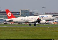 Самый крупный аэропорт в мире построят в Стамбуле