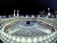 За три месяца в Саудовской Аравии побывало 1,6 миллионов человек