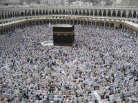 Саудовские власти заявляют о быстром росте числа паломников