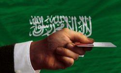 Около 60 000 саудийцев не могут вернуть взятые кредиты