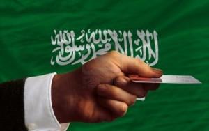 Кредит саудовская аравия