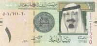 Саудовская Аравия вошла в ТОП-3 государств с наибольшими валютными резервами