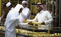 Малый бизнес должен иметь одного сотрудника из Саудовской Аравии в следующем месяце