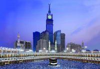 Мекка станет «смарт-городом»