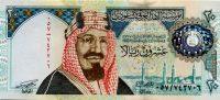 МВФ: У Саудовской Аравии лучшие показатели в «большой двадцатке»
