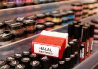 В центре Казани появился первый бутик халяльной косметики