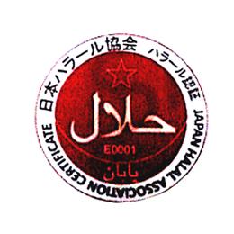 Halal Japan
