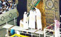 Фото: На главной святыне мусульман сменили замок