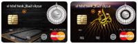 Азербайджан в рамках исламского банкинга выпустил пластиковую карту Qibla card