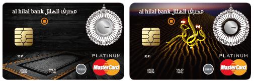 Qibla card, Azerbaijan