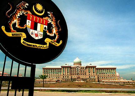 Правительство Малайзии