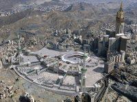 Министр по делам хаджа Саудовской Аравии: в Рамадан будет ограничена выдача умра-виз
