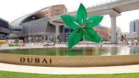 Дубай планирует стать столицей медицинского туризма