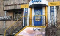Реклама. Qazaq travel