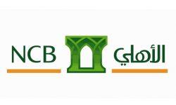 Крупнейший банк Саудовской Аравии станет полностью исламским
