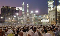 В Большой мечети закрыли Ворота короля Абдулазиза