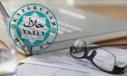 Беспроцентную ипотеку в исламском банке смогут оформить казахстанцы уже в 2015 году