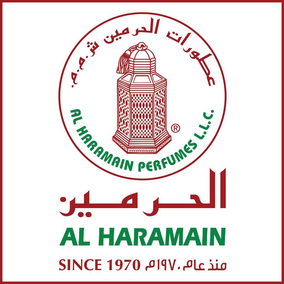 Al Haramain logo jpg