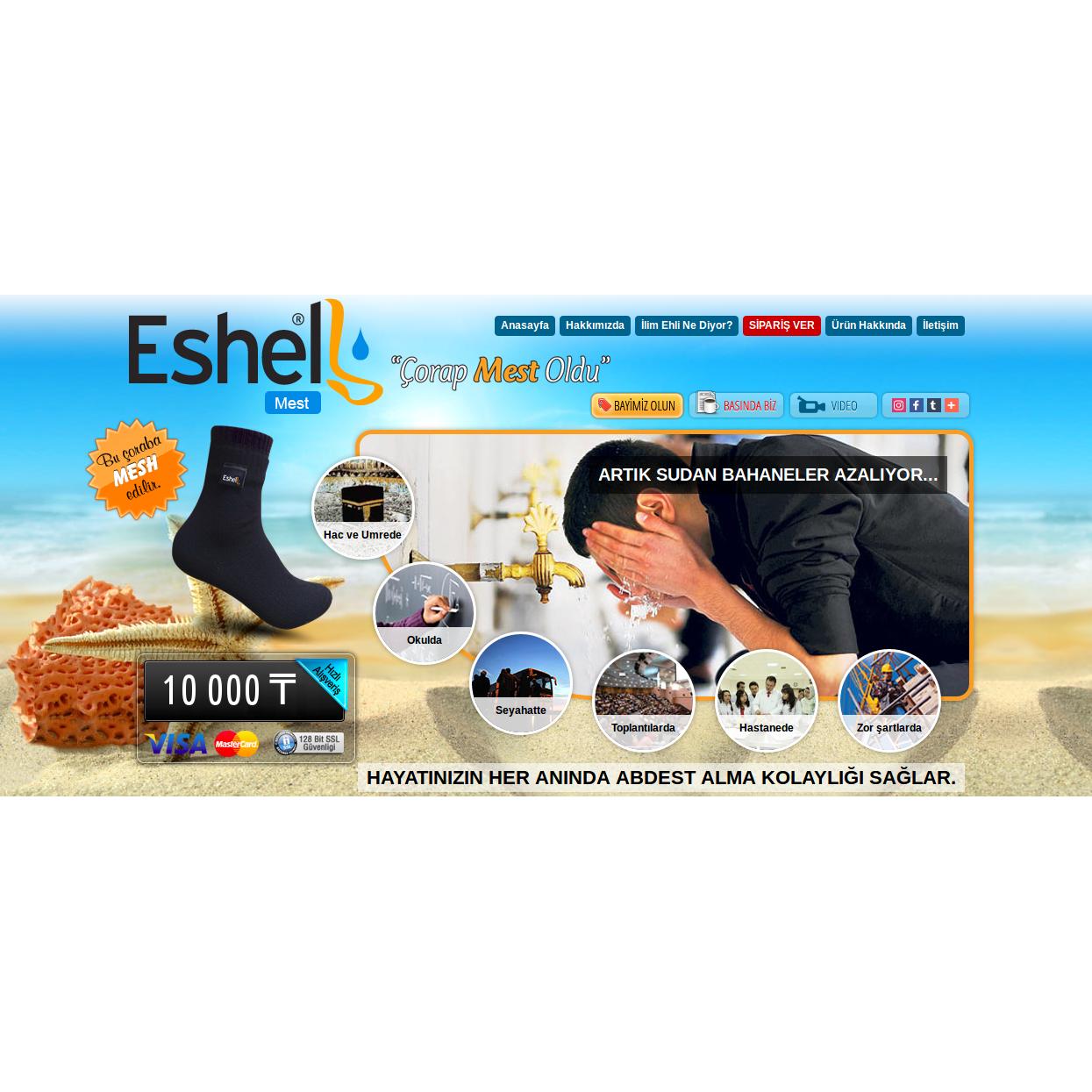 Водонепроницаемые носки эшел, Турция