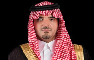 Interior Minister Abdul Aziz bin Saud