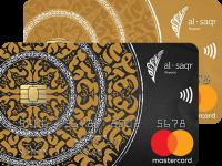 В Казахстане запускается платежная карточка, соответствующая нормам шариата