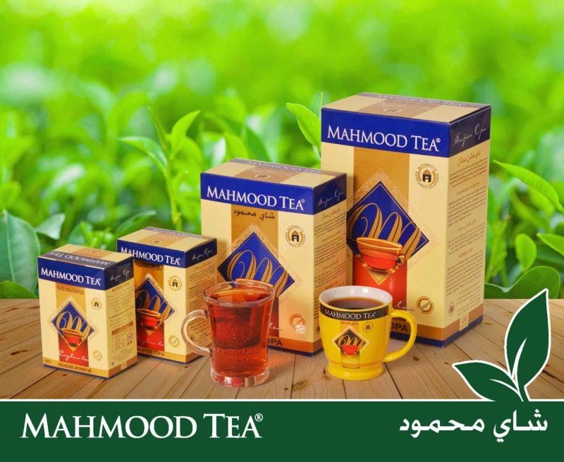чай махмуд