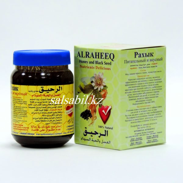Аль Рахик черный тмин с медом и кунжутом