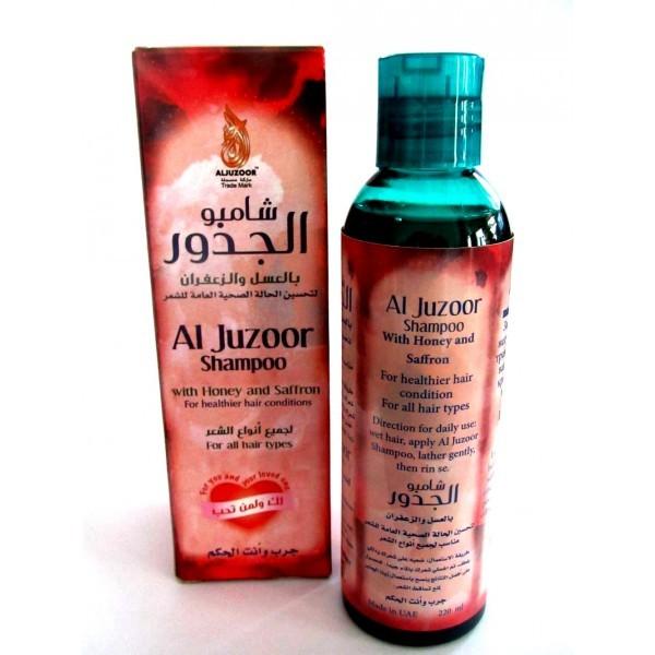 Шампунь Al Juzoor