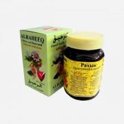 Черный тмин с медом и кунжутным маслом Аль Рахик