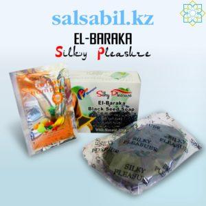 Мыло Silky pleasure el baraka