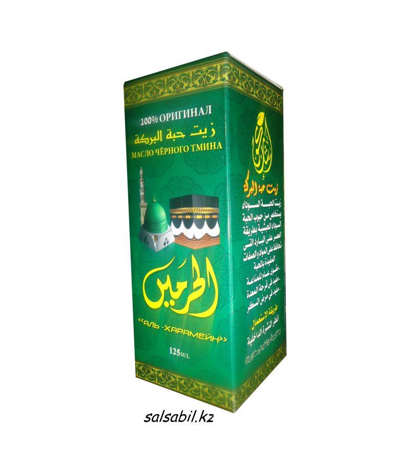 Масло черного тмина Аль Харамейн