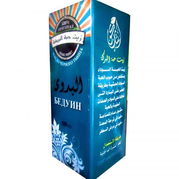 чай для похудения хемани