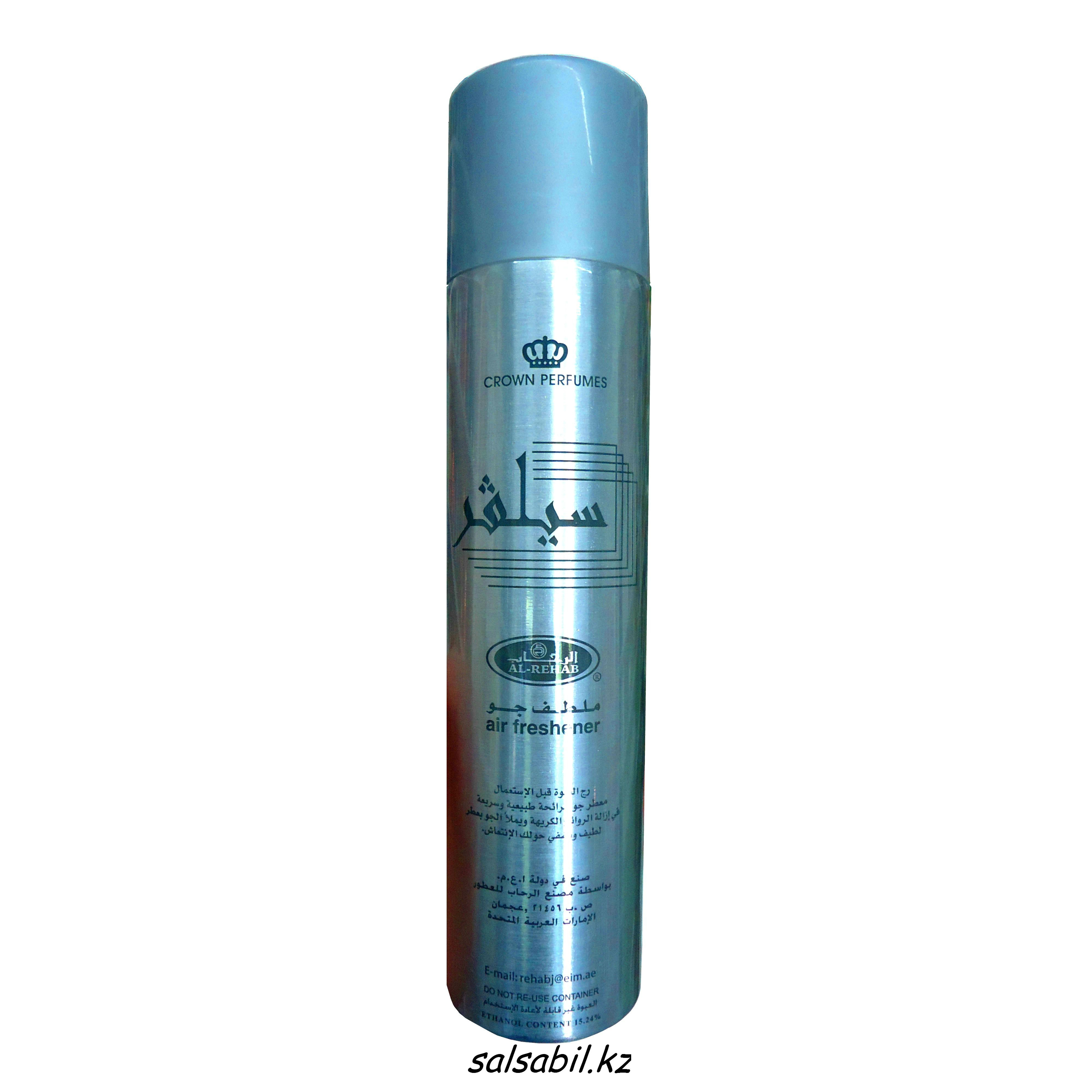 Al-Rehab Silver освежитель воздуха