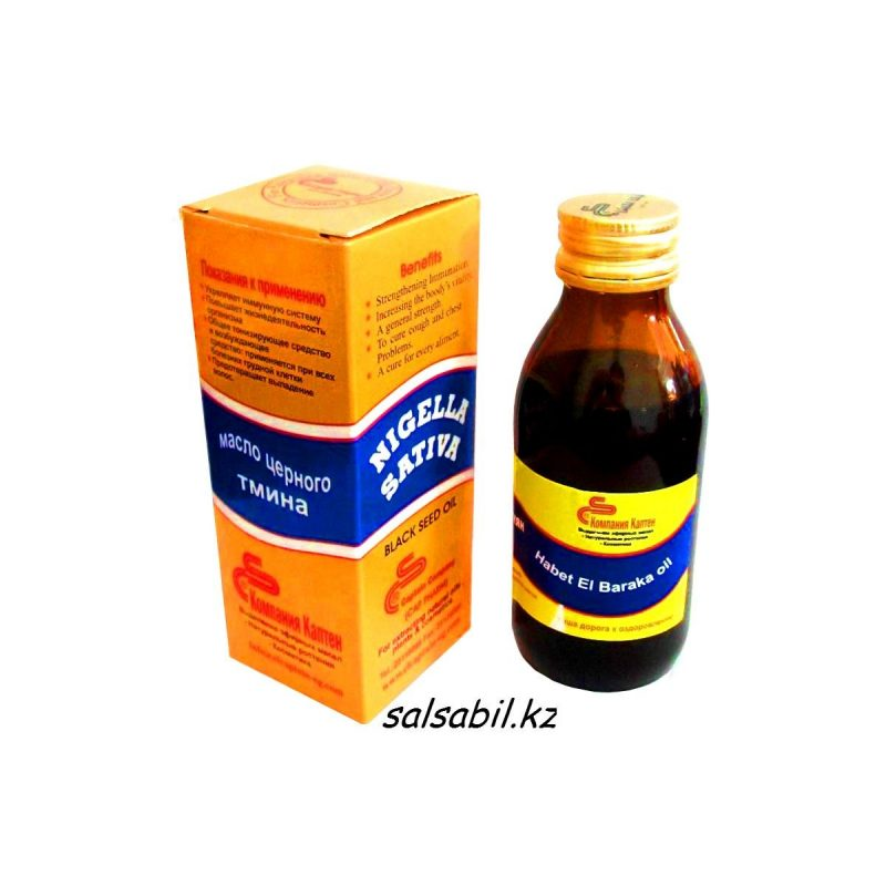 Масло черного тмина каптен египет фото