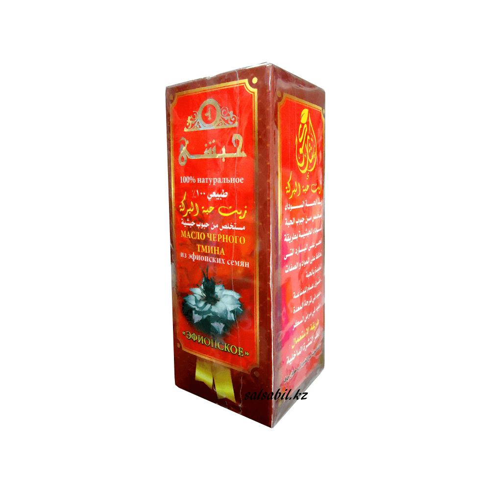 Масло черного тмина эфиопское фото