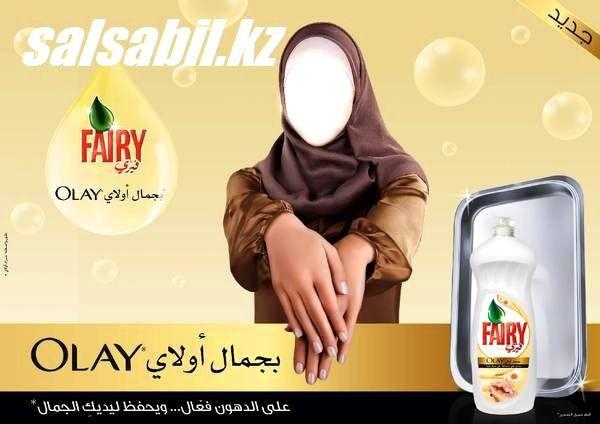 Fairy Фейри из ОАЭ
