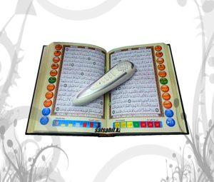 Коран с читающей электронной ручкой (Куран с ручкой)