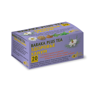 Чай с черным тмином