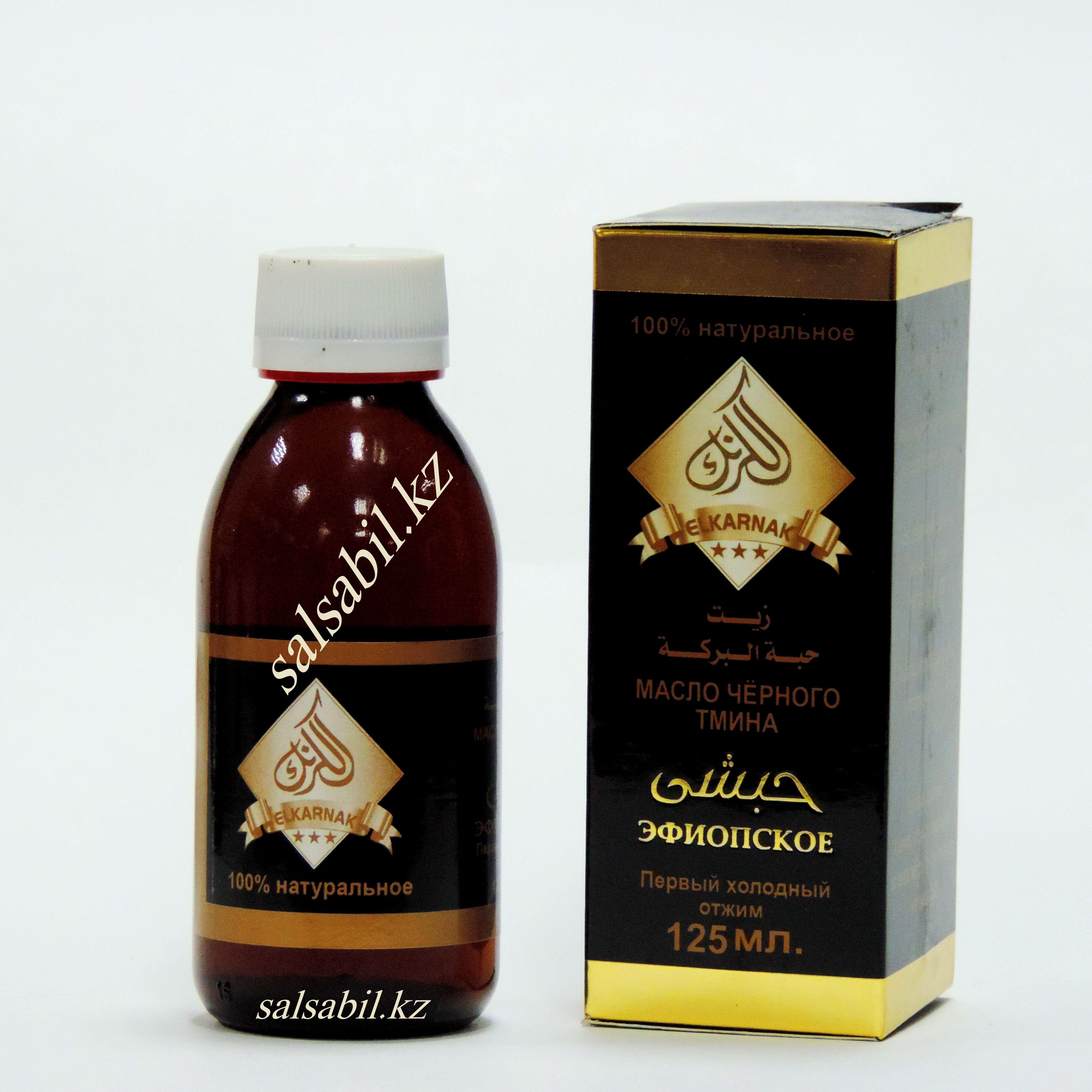 Масло Черного тмина Эфиопское El Karnak ФОТО
