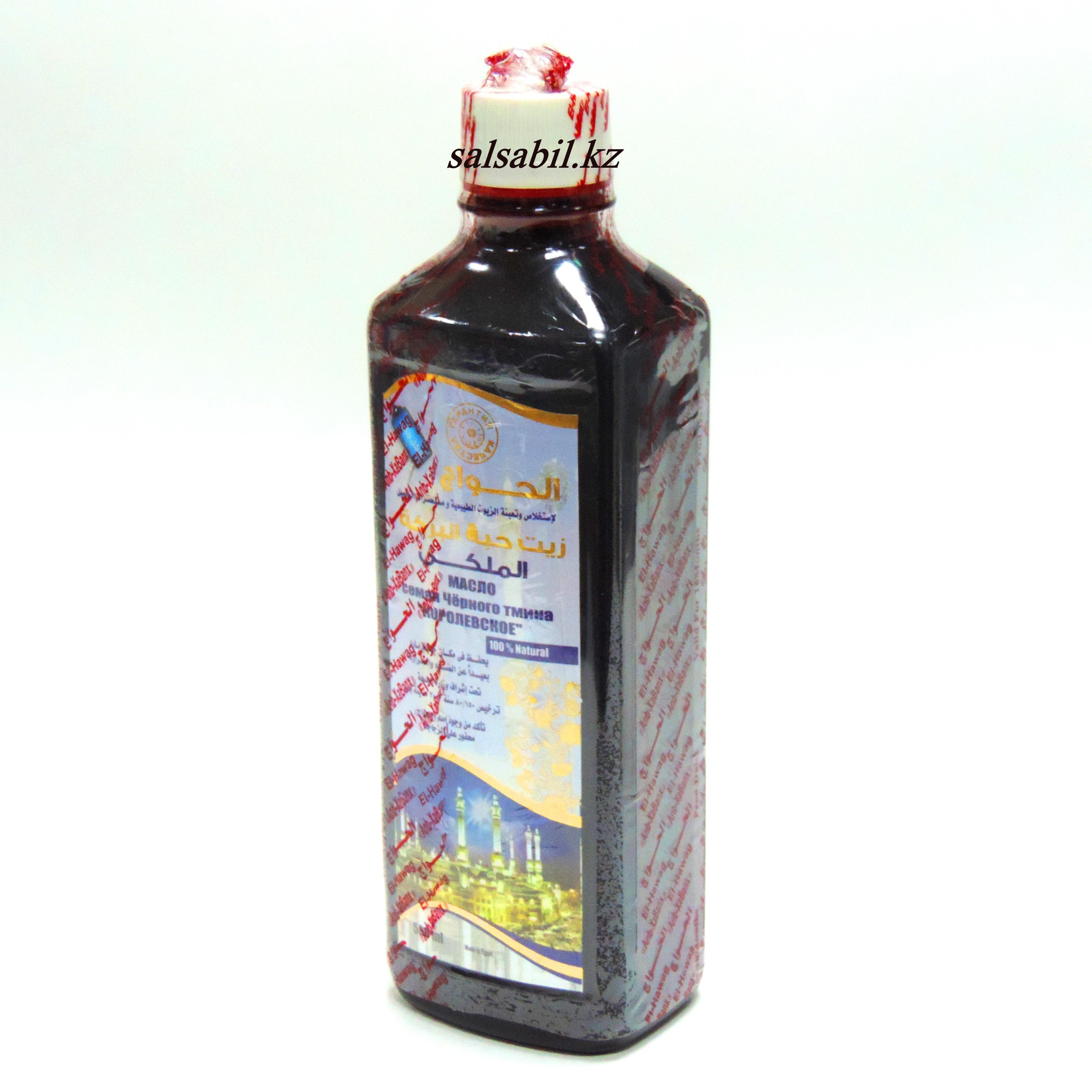 Масло черного тмина Королевское El Hawag, Египет фото