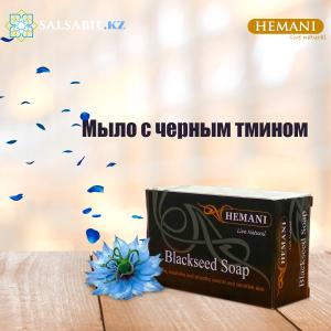 Balck-seed-soap-hemani фото