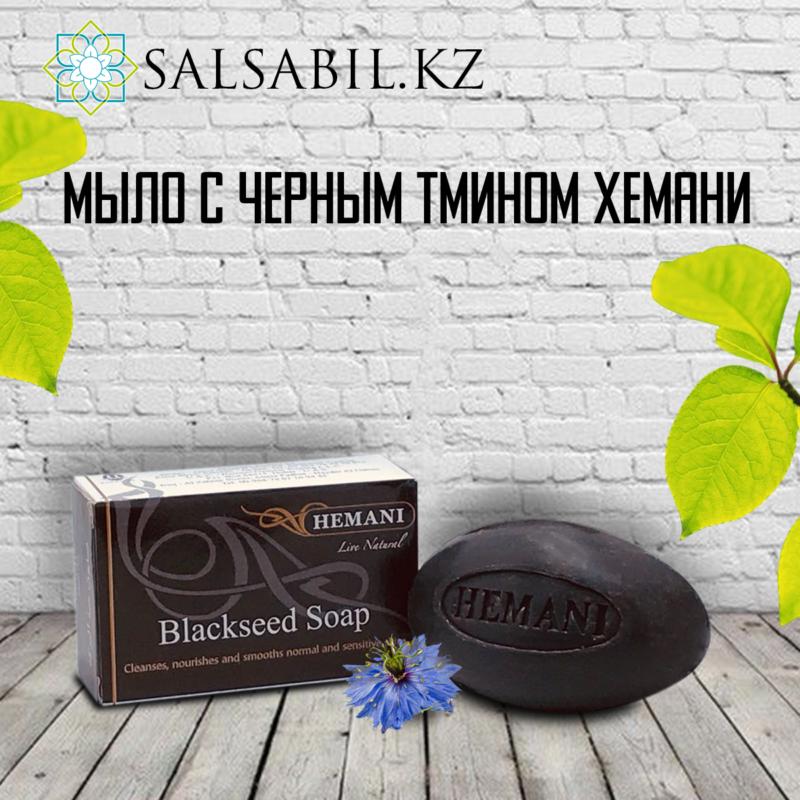 мыло black seed heani фото